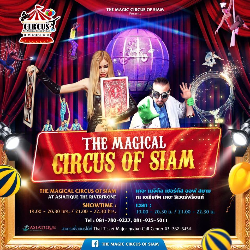 Charles & Aliona Valois Started to work at The Magical Circus of Siam