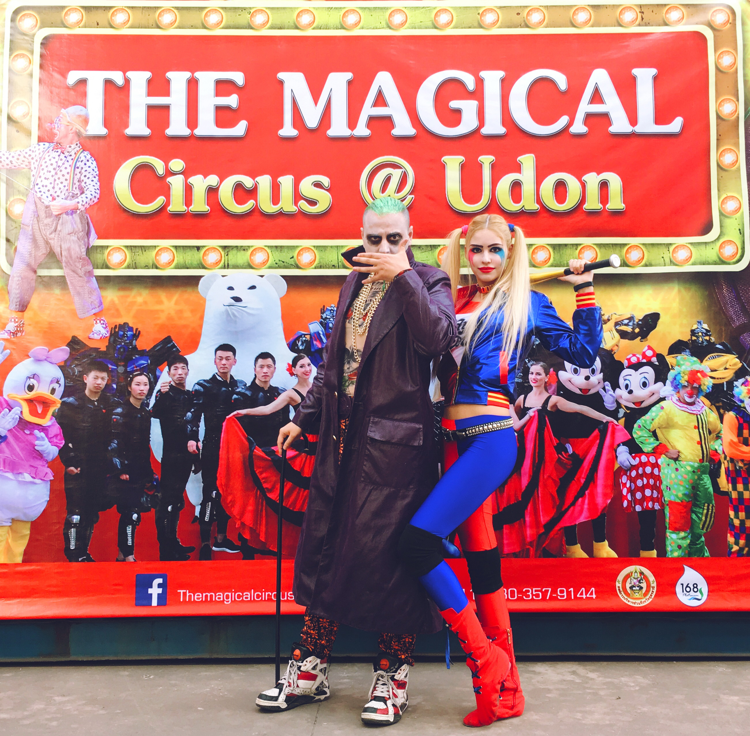 The Magical Circus of Udon Opening